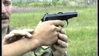 Стрельба из боевого оружия. Обучение правильному хвату пистолета ПМ .