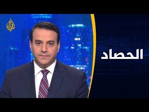 الحصاد- قمة ثلاثية مصرية أردنية عراقية عنوانها الأمن والاقتصاد  - نشر قبل 17 ساعة