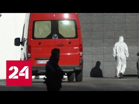 Ледовый дворец в Мадриде превратили в морг для умерших от коронавируса - Россия 24