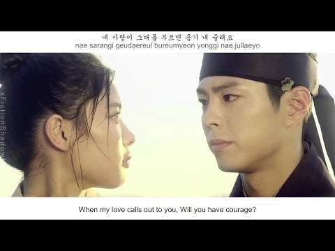 Gummy - Moonlight Drawn By Clouds FMV (Moonlight Drawn By Clouds OST Part 3)[Eng Sub+Rom+Han]