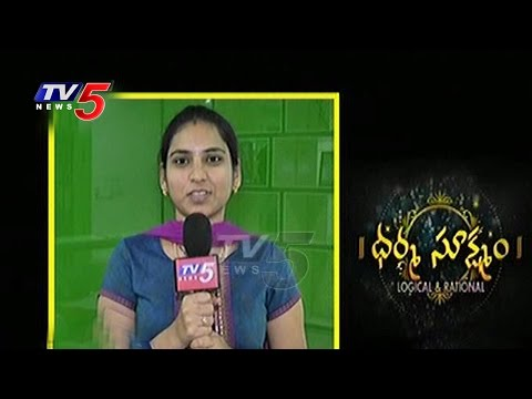 Why Should Women Change Their Surname After Marriage?   Dharma Sookshmam   19.6.2016   TV5 News