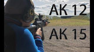 AK12 AK15 стрельба на 100,200,300.