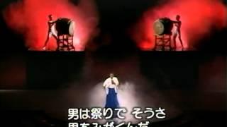 北島三郎 - まつり
