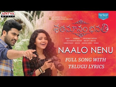 Thumbnail: Naalo Nenu Full Song With Telugu Lyrics|Shatamanam Bhavati Songs|Sharwanand,Anupama,Mickey J Meyer