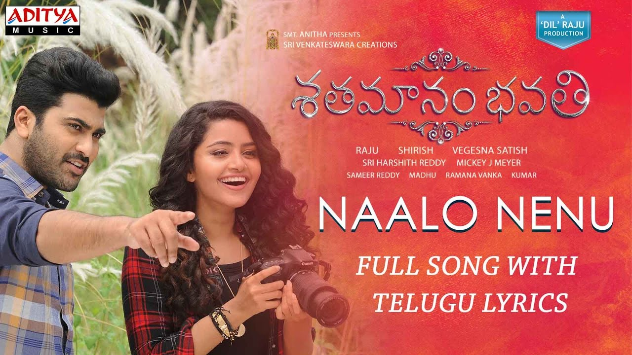 dating song lyrics in telugu Dating mp3 song by plasi from the telugu movie boys download dating telugu  song on gaanacom and listen offline.