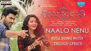 Naalo Nenu Full Song With Telugu Lyrics|Shatamanam Bhavati Songs|Sharwanand,Anupama,Mickey J Meyer