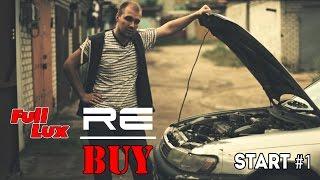 Full lux Rebuy #1: Старт нового проекта [Toyota corolla универсал]