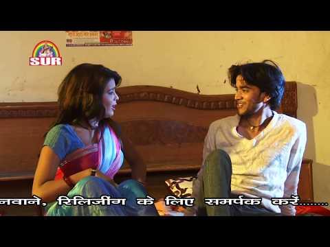"Gauna Rajau | Hot Bhojpuri Kiss Scene | Hot Couple Masti in Bedroom | Bipin Pandey ""Bittu"""