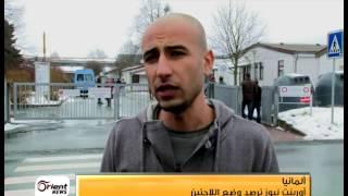 تقرير حول وضع اللاجئين السوريين في ألمانيا