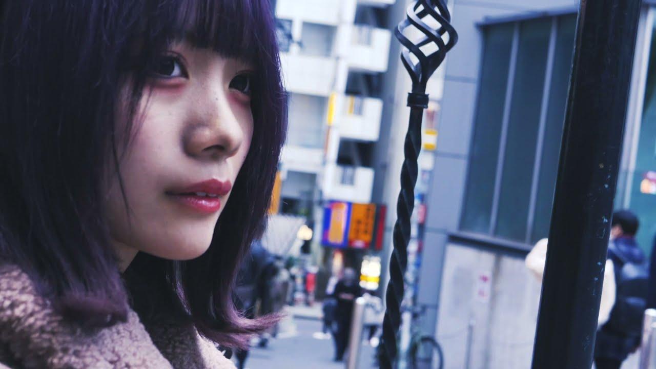 あまりりす (Amaryllis) – 群青シンセシス (Gunsei Synthesis)