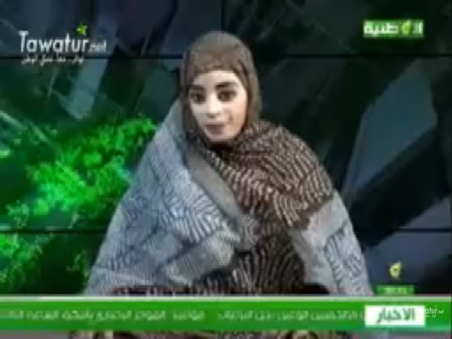 مسائية قناة الوطنية 14-05-2017-العالية بنت مسعود