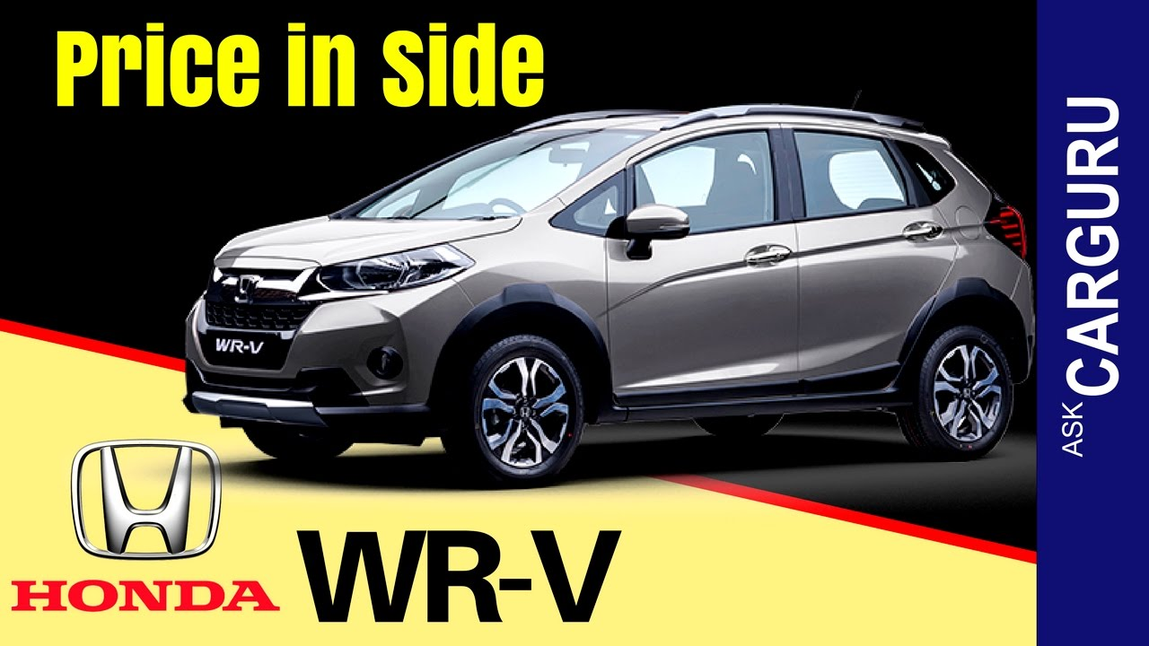 HONDA WRV, CARGURU, हिन्दी में, Pricing, Variant, Engine, Conclusion All details - YouTube