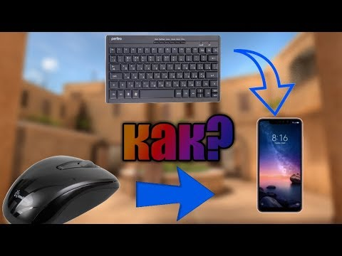 Как подключить клавиатуру и мышь к телефону и как настроить