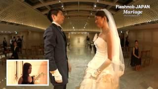フラッシュモブプロポーズ サプライズ動画 Marry you Flashmob JAPAN