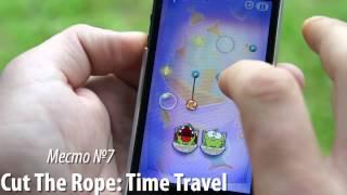 ТОП 10 платных игр для iPhone и iPad (1-8.06.2013)