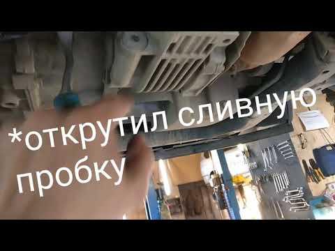ТО Каптива: масло акпп, редуктор, раздатка, рулевые тяги, наконечники, замена