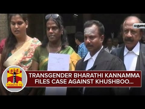 Transgender Bharathi Kannamma files Case against Khushboo - Thanthi TV