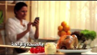 شميشة : دجاج مشوي بالطرخون Choumicha : Poulet rôti à l'estragon VA