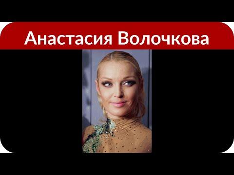 Волочкова обратилась за помощью к колдунье, которая помогает вернуть любимых
