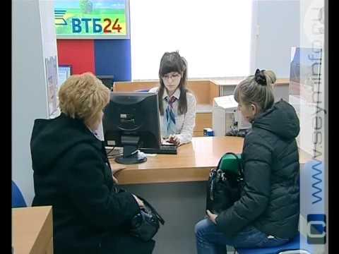 Лидер ипотечного кредитования в Курской области