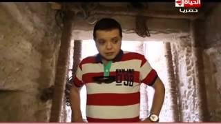 Ramez 3nkh Amun  | رامز عنخ آمون -  الحلقة الثالثة -  محمد هنيدي
