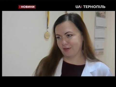 UA: Тернопіль: 21.01.2019. Новини. 13:30