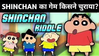 Shinchan funny riddle   Shinchan ka game kisne churaya?  New riddle in hindi