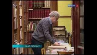 В РНБ реставраторы возвращают жизнь старинным рукописям и фолиантам