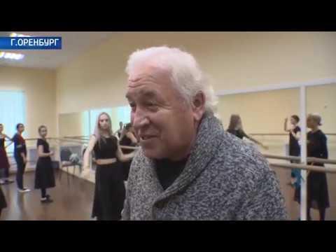 Оренбургскому областному колледжу культуры и искусства исполнилось 70 лет