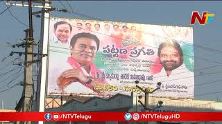 CM KCR Directs Officials Over Pattana Pragathi Programme | NTV