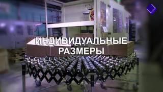 видео Павлово-Посадский гофрокомбинат