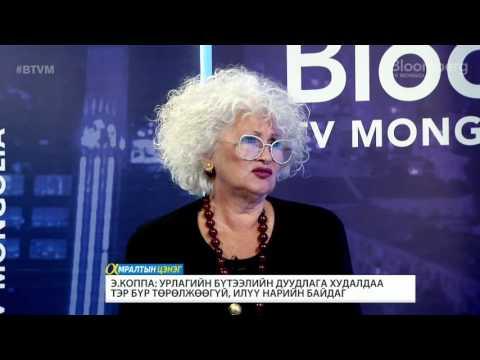 Э.Коппа: Уран бүтээлчийн авьяас биш агентууд бүтээлийг нь үнэ хүргэдэг