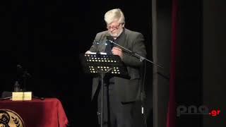 Η Τρίπολη τίμησε το συγγραφέα ΘΑΝΑΣΗ ΒΑΛΤΙΝΟ
