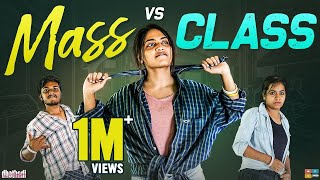Mass VS Class || Dhethadi || Tamada Media