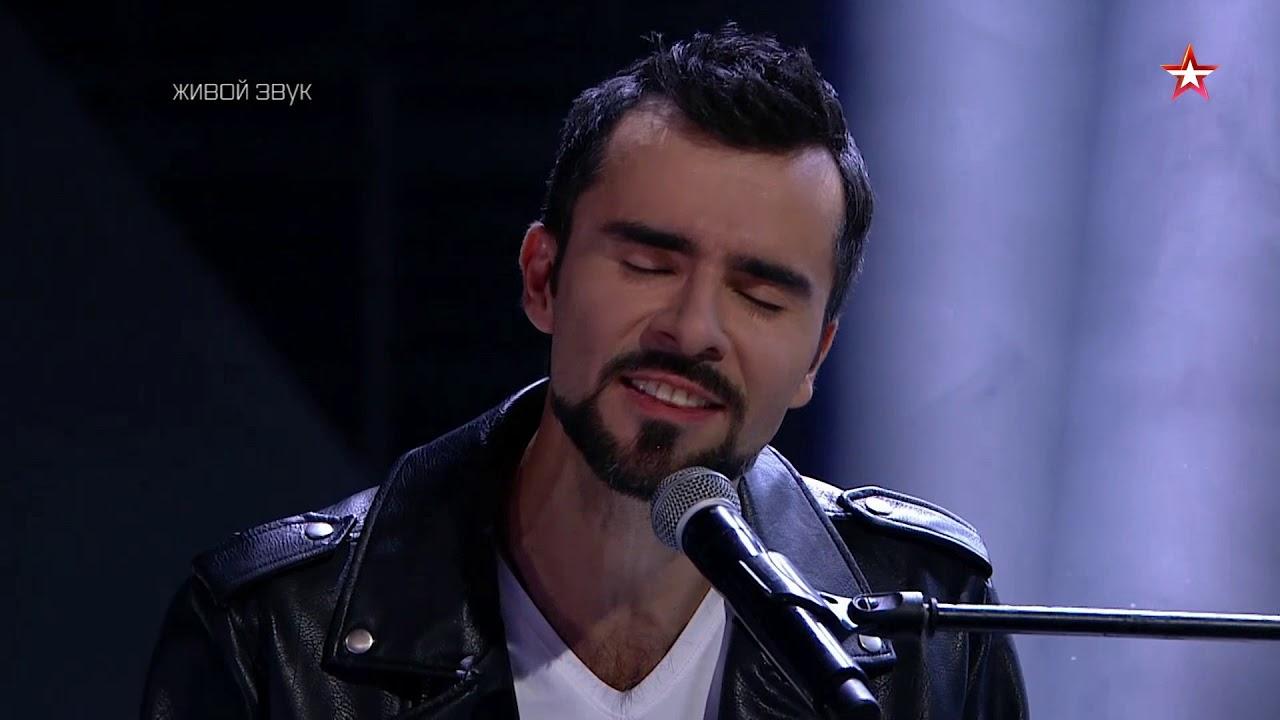 «Новая Звезда - 2019». Руслан Масюков, Тверская область - «Звезда по имени солнце»