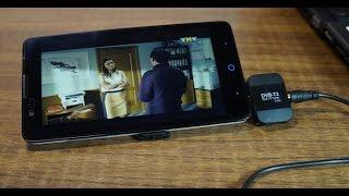 Приемник цифрового эфирного телевидения формата DVB-T2 для андроид смартфона или планшета(Приемник цифрового эфирного телевидения формата DVB-T2 для андроид смартфона или планшета модель PT360. Ссылка..., 2015-03-31T19:34:09.000Z)