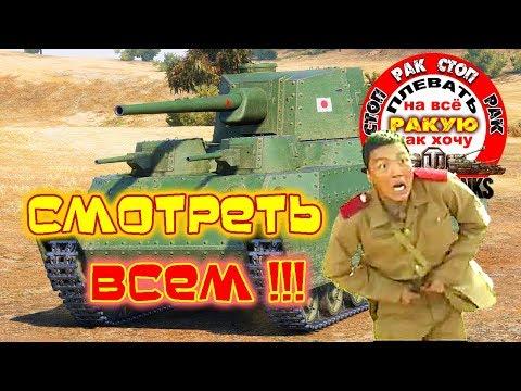 ШКОЛЬНИК на O-NI World Of Tanks