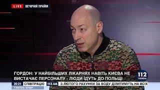 Гордон об интервью Дудя с Киселевым