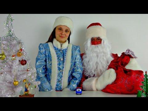 Необычное поздравление Деда Мороза и Снегурочки