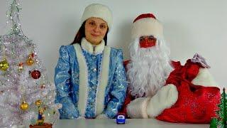 Дед Мороз, Снегурочка и Лева Грузовичок в Новый Год