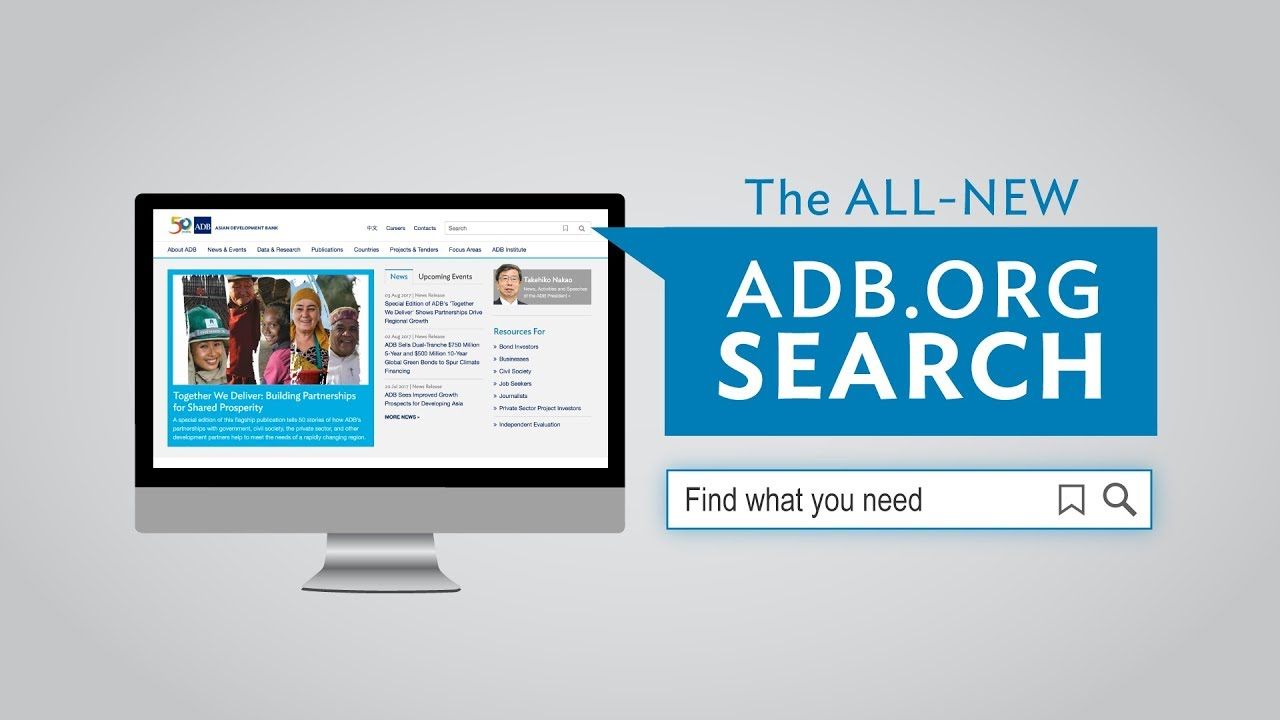 Searching ADB.org Is Now Easier