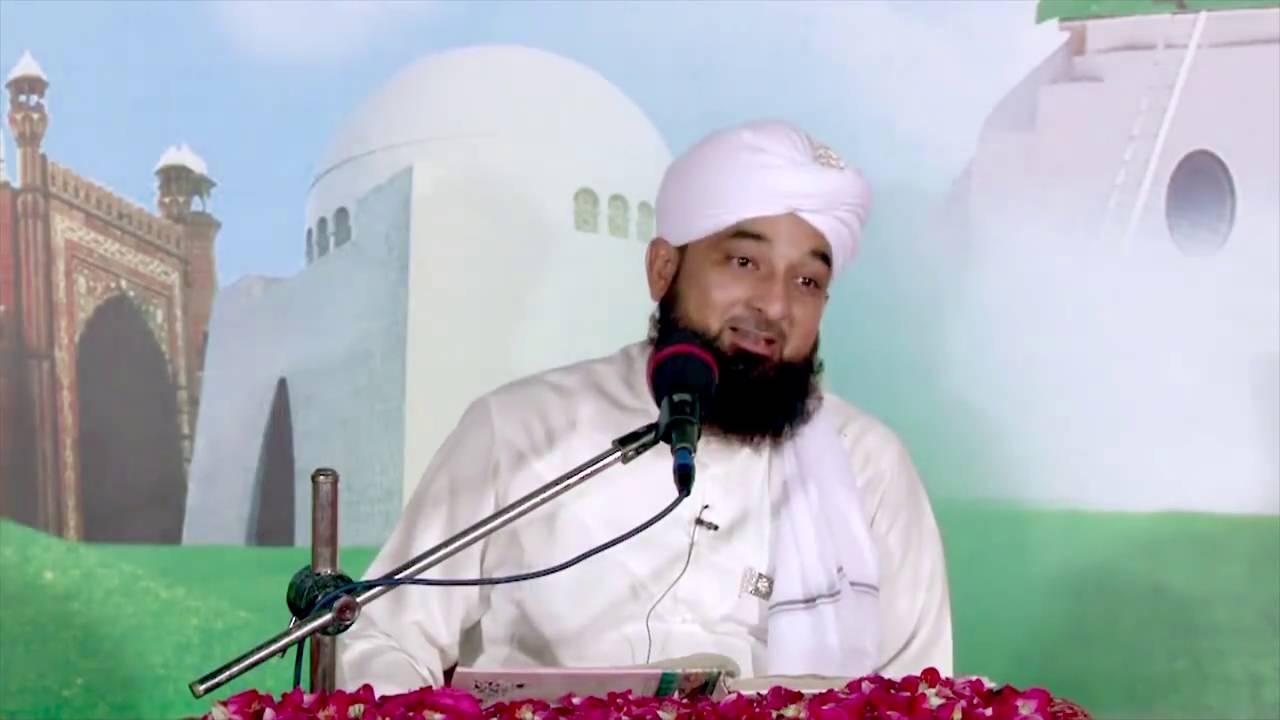 Download ilm e Deen or Aalim e Deen ki Fazilat  (Muhammad Raza SaQib Mustafai)