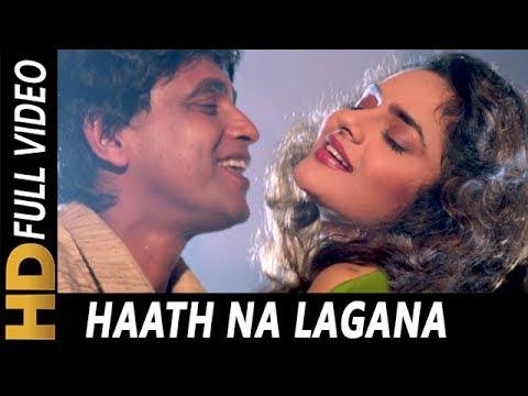 Haath Na Lagana Mere Pass Bhi Na Aana | Abhijeet, Poornima|Jallaad 1995 HD Song | Mithun Chakraborty