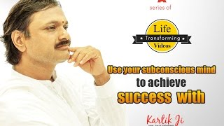 Sudarshan Kriya & Sub conscious Mind - By Kartik Shah; Motivational videos