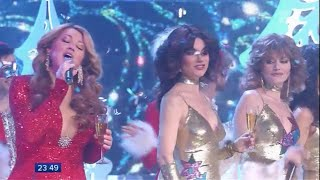 Ирина Дубцова и мн другие Happy New Year Новогодний Маскарад на Первом