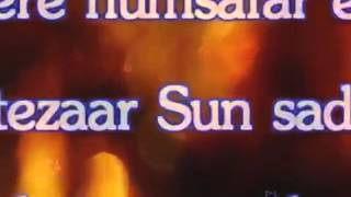 Aye Mere Humsafar ek zara intezaar new song HD2015