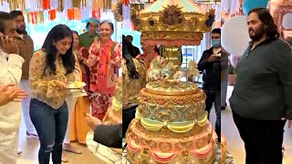 Anant Ambani Wife Radhika Merchant GRAND Birthday Celebration In London!!