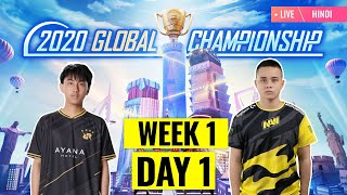 [Hindi] PMGC 2020 League W1D1 | Qualcomm | PUBG MOBILE Global Championship | Week 1 Day 1