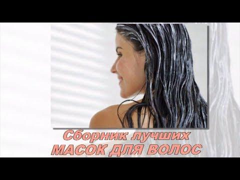 Gliss kur восстановление волос шампунь