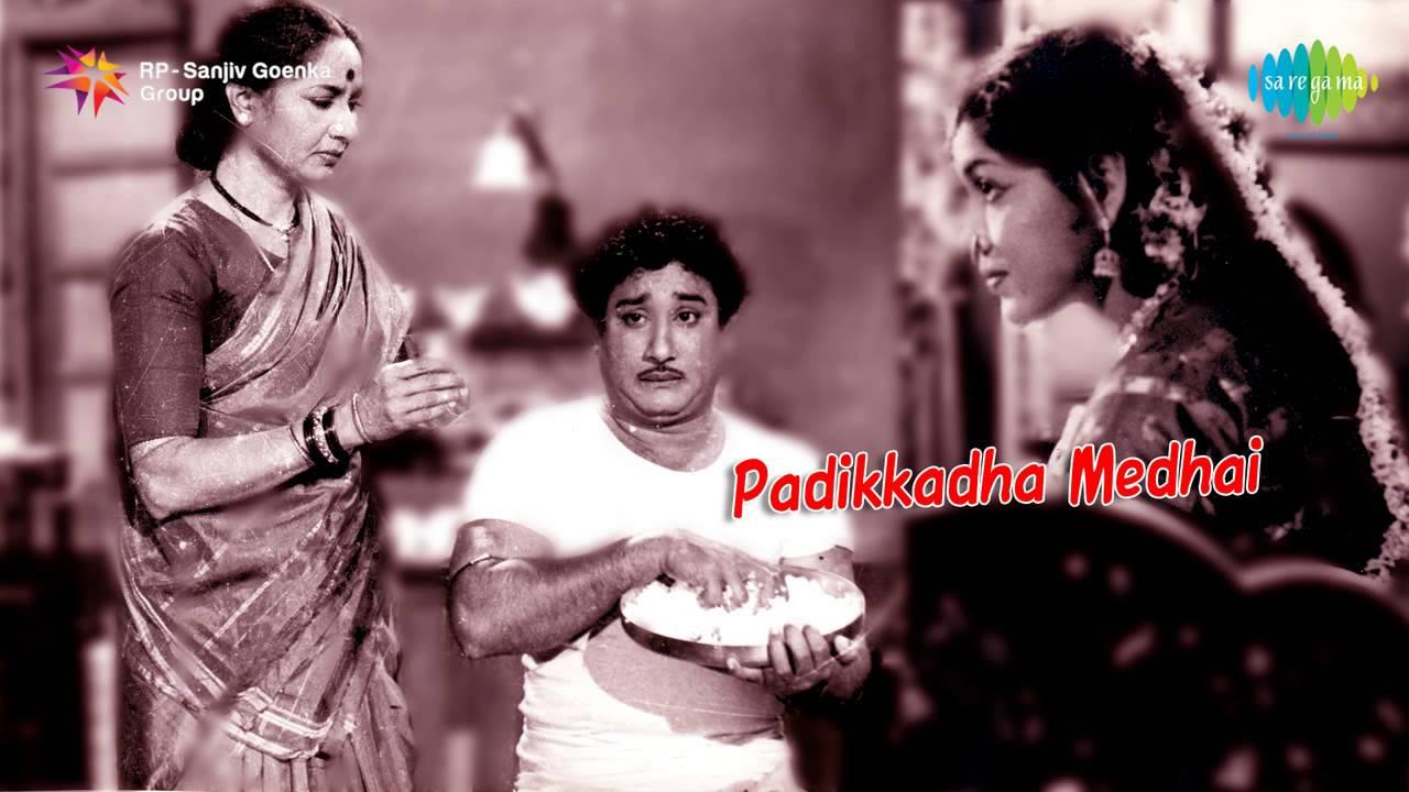 Engiruntho Vanthaan Seerkazhi Govindararajan mp3 download